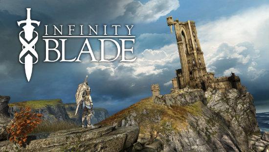 infinity_blade-bmp